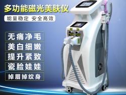美容院超声波美容仪的作用