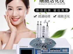 美容仪器厂家直销一手货源怎么找