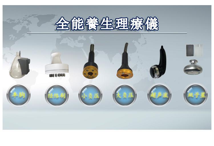 升级款全能养生仪器,养生仪器,全能养生仪器,升级款养生仪器