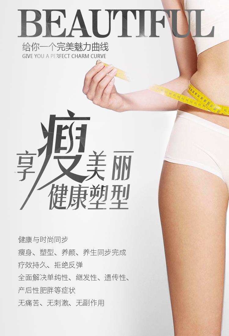 此款减肥仪瘦身效果好、持久不反弹、无痛无刺激