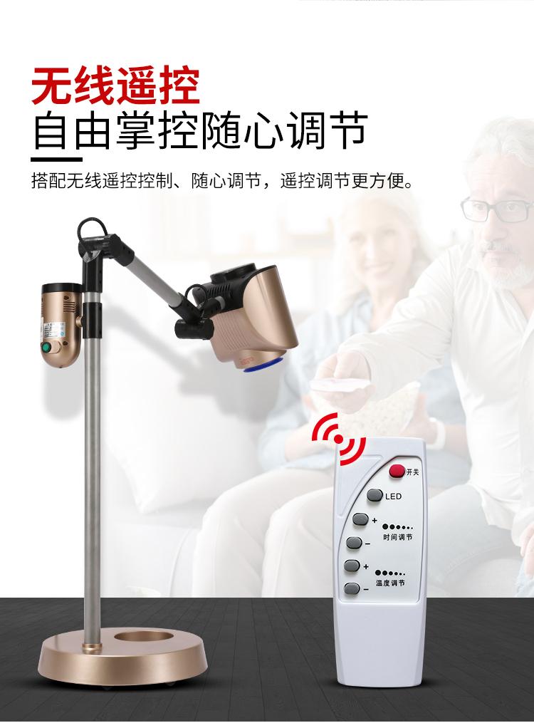 多功能艾灸仪