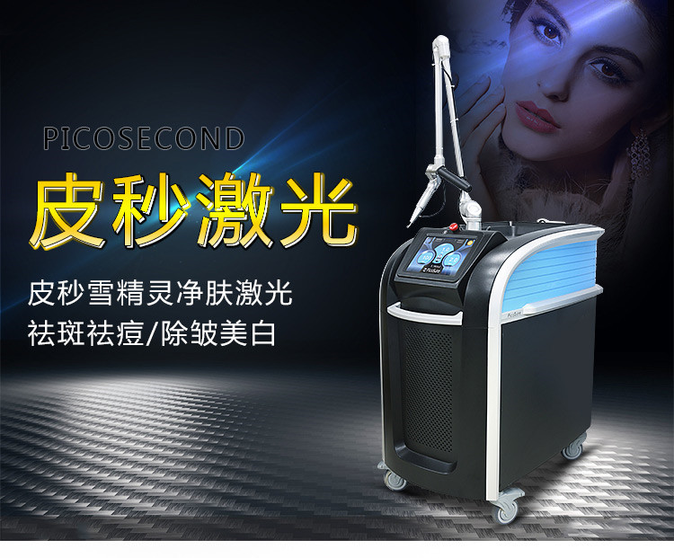 一台美容仪器多少钱