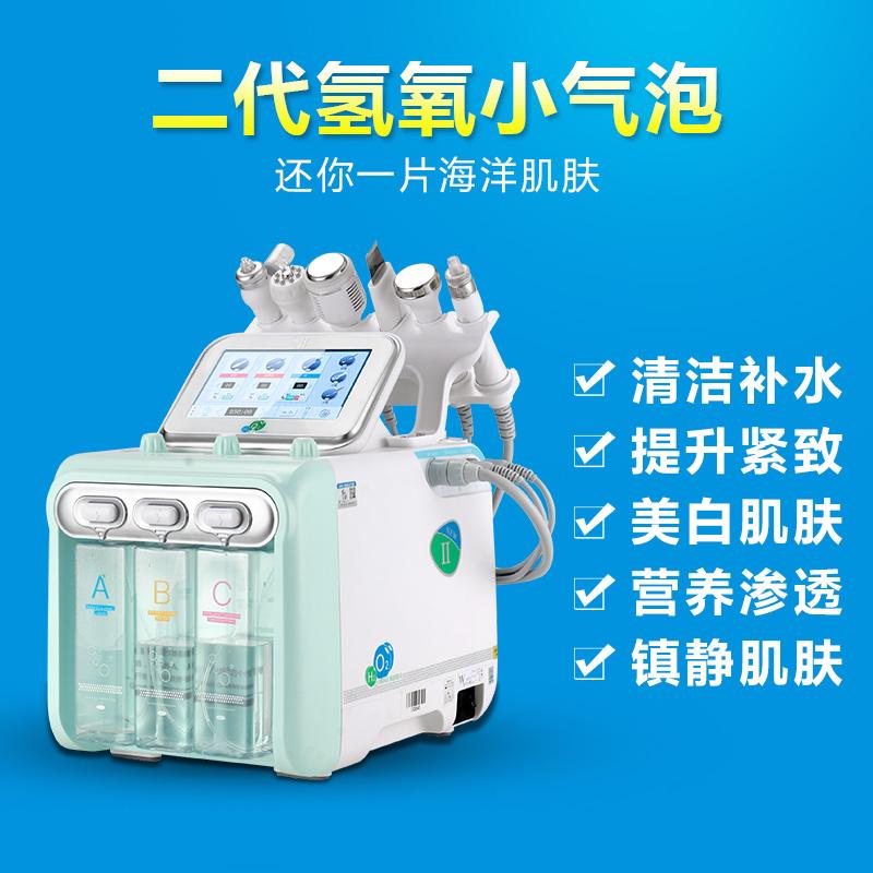 氢氧小气泡的副作用和使用步骤