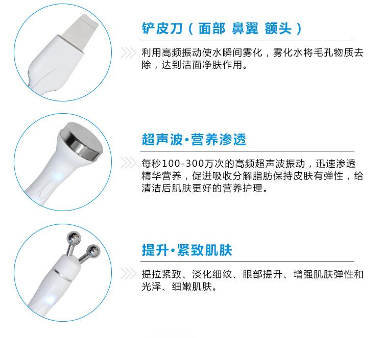 超声波导入仪的正确使用方法
