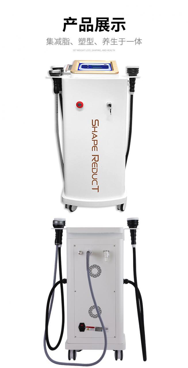 隔空纳米微波减肥仪展示