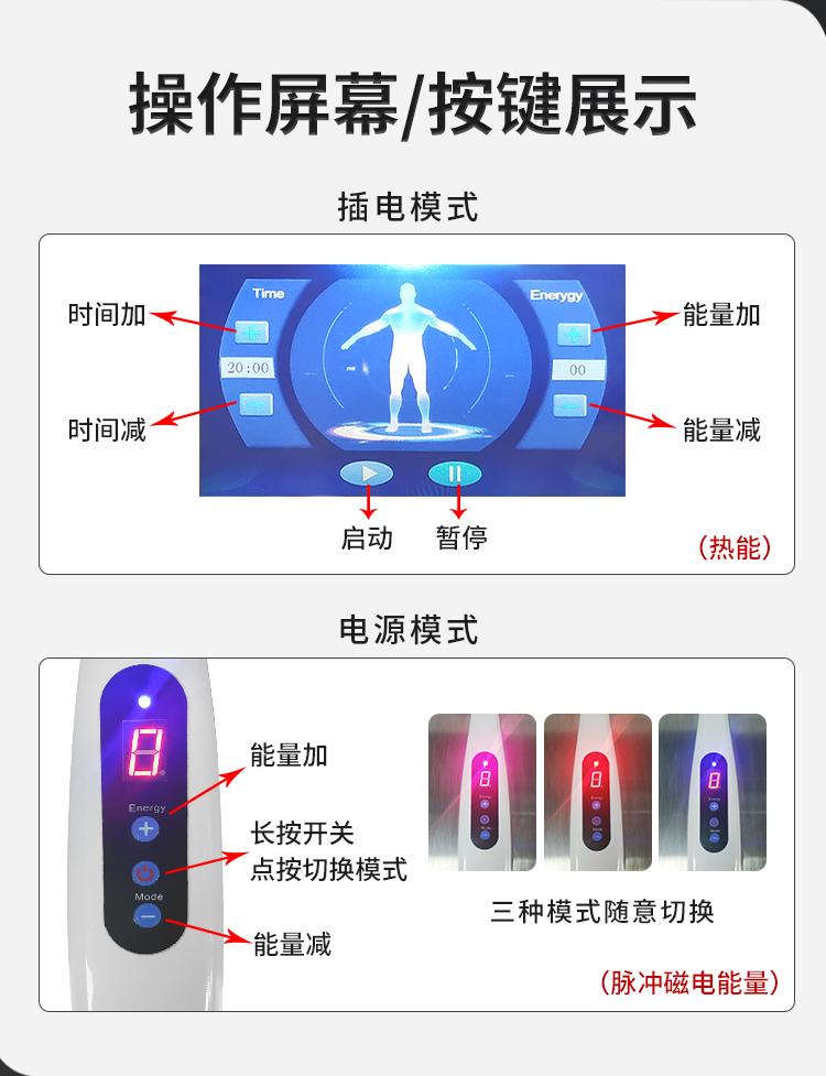 磁浮足疗仪