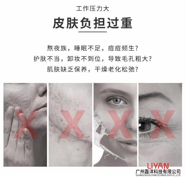 皮肤可能出现的各种问题