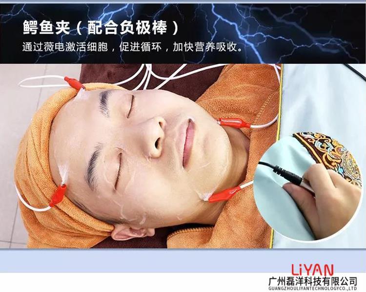 第五代皮肤综合管理仪