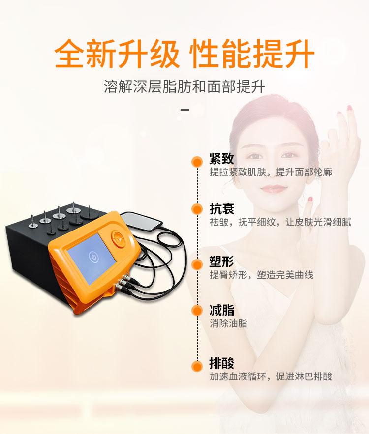 广州磊洋发烧大师美容仪器全新升级,性能提升