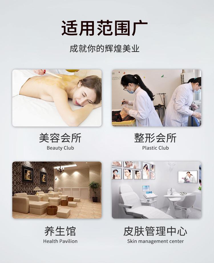 V8音乐理疗仪可用于美容院、养生馆、皮肤管理中心等场所