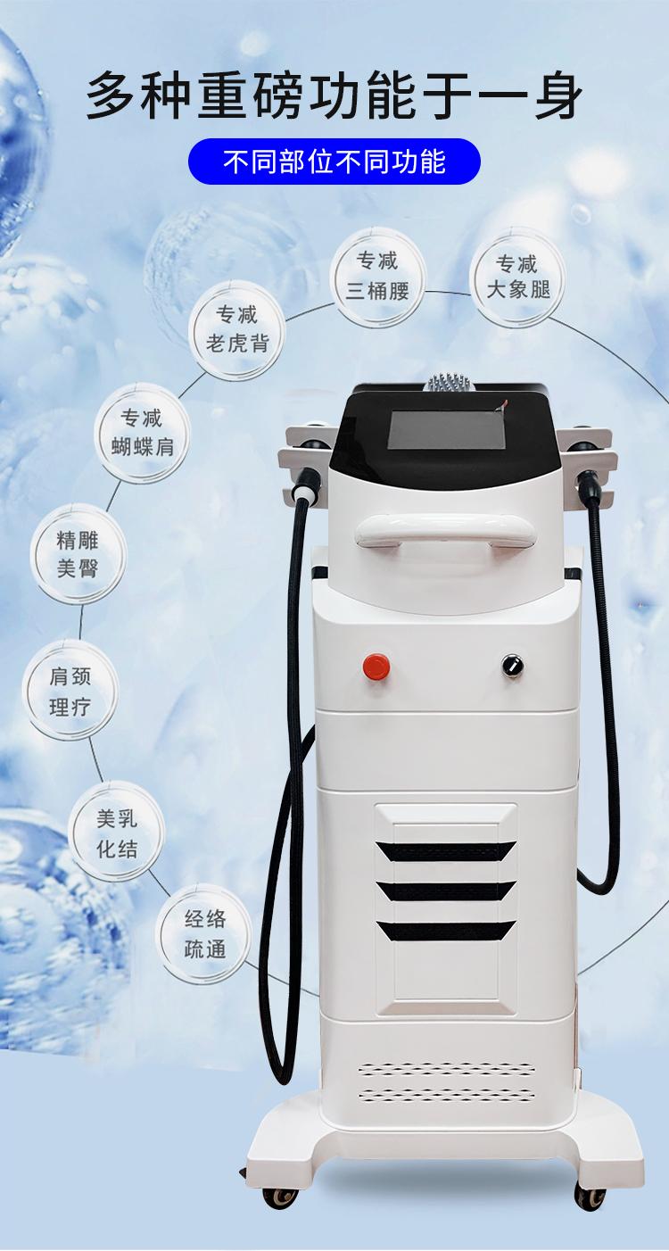 纳米微波爆脂仪集多种功能于一身