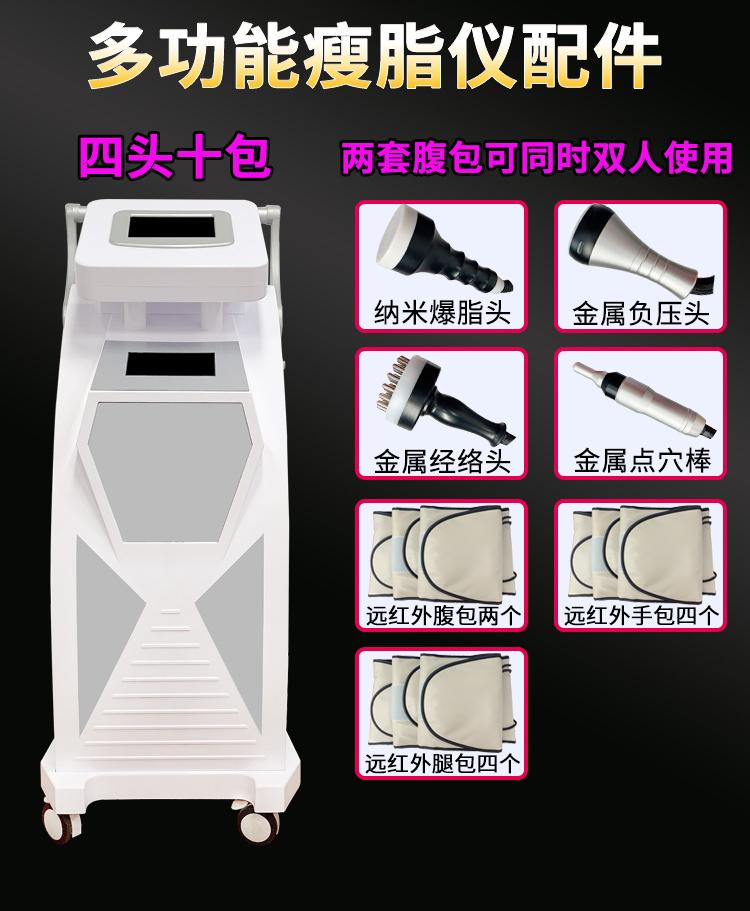 减肥仪器的正确使用方法是怎么样的