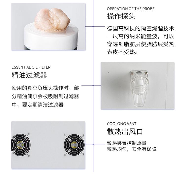 双屏腹包瘦脂仪细节介绍1