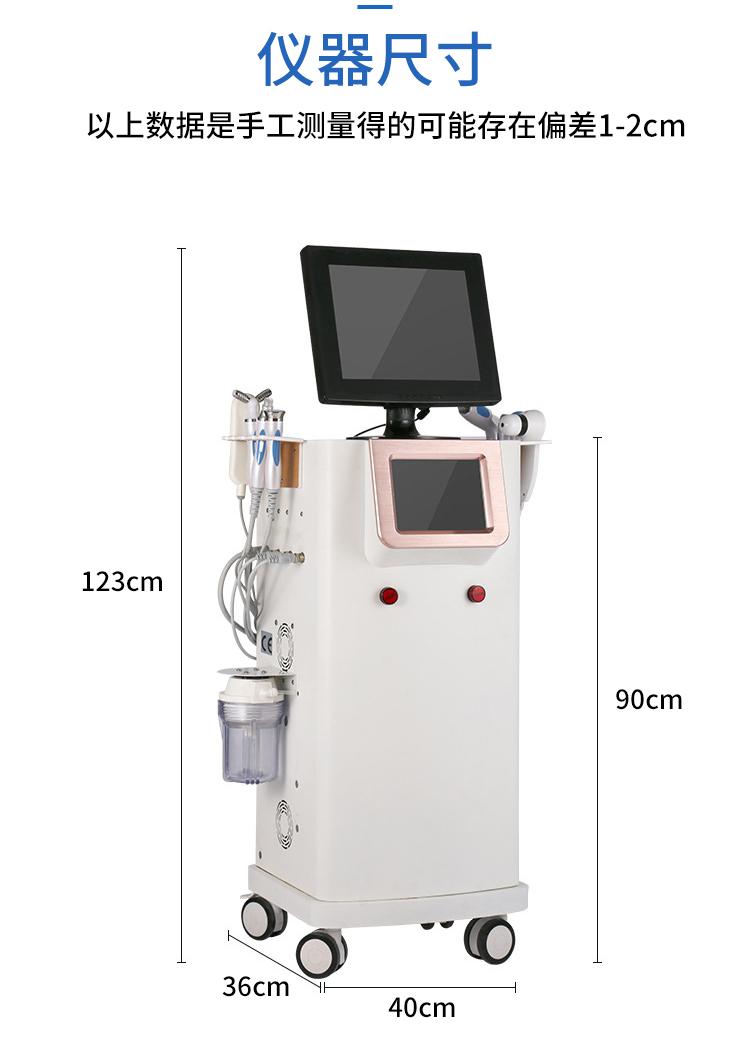 皮肤水氧管理系统规格尺寸介绍