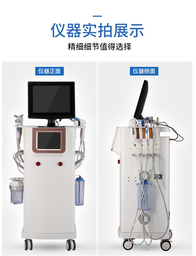 皮肤水氧管理系统实拍
