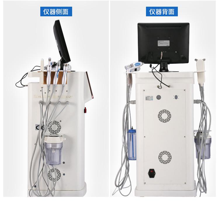 皮肤水氧管理系统侧面及背面实拍