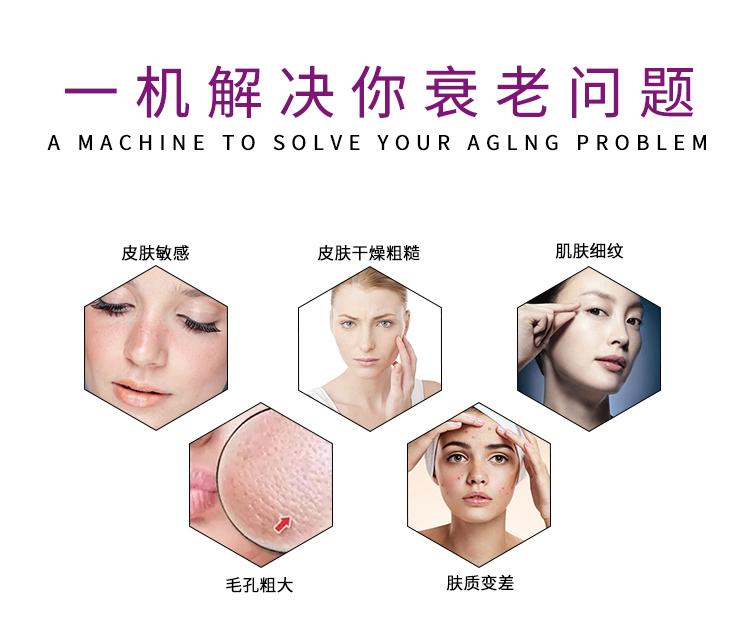 日本筋膜小颜仪可解决皮肤敏感、干燥、毛孔粗大等问题