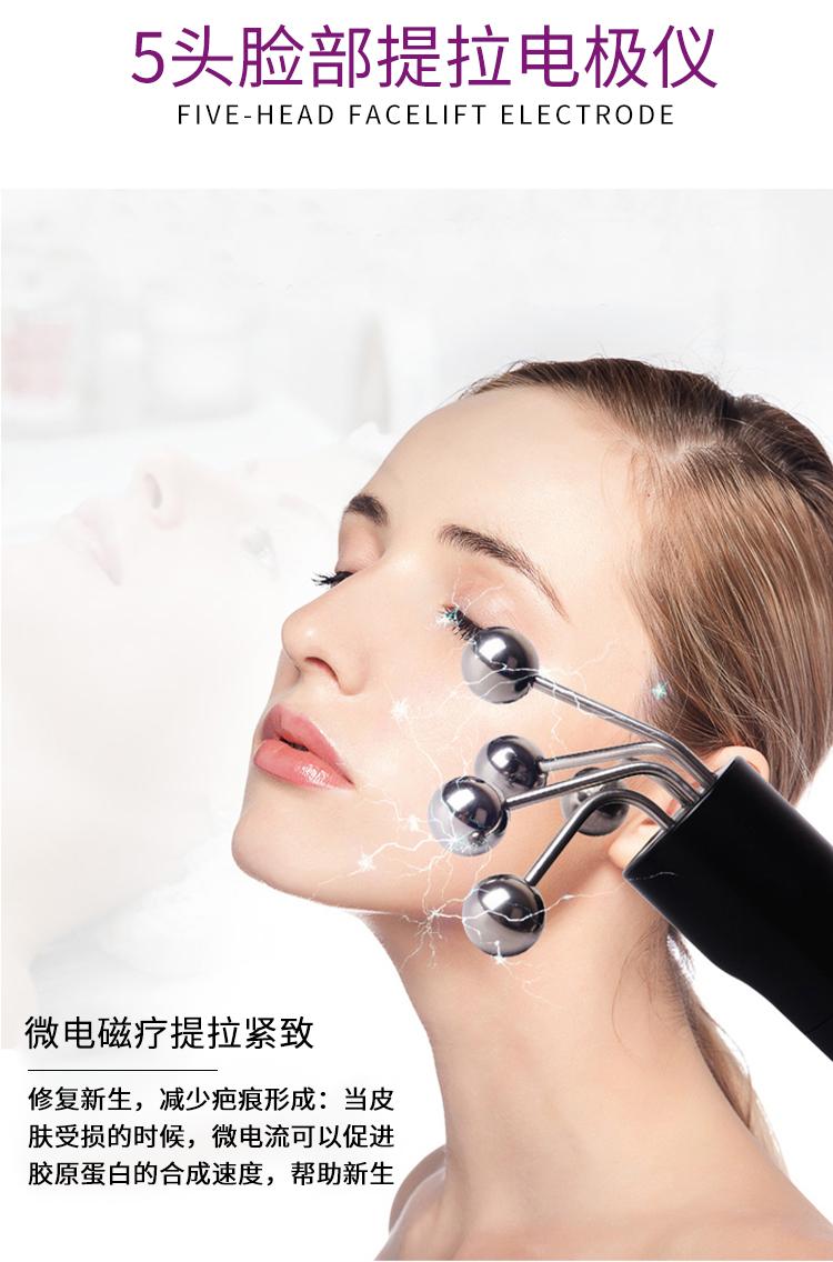日本筋膜小颜仪使用微电磁疗技术达到提拉紧致效果