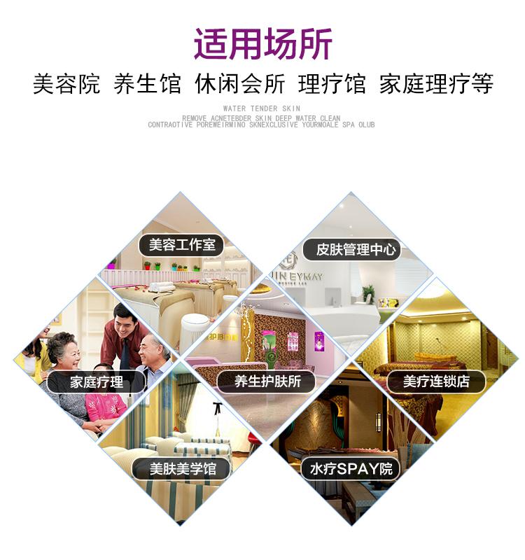 日本筋膜小颜仪在家庭、美容院、皮肤管理中心等各个场所均可使用