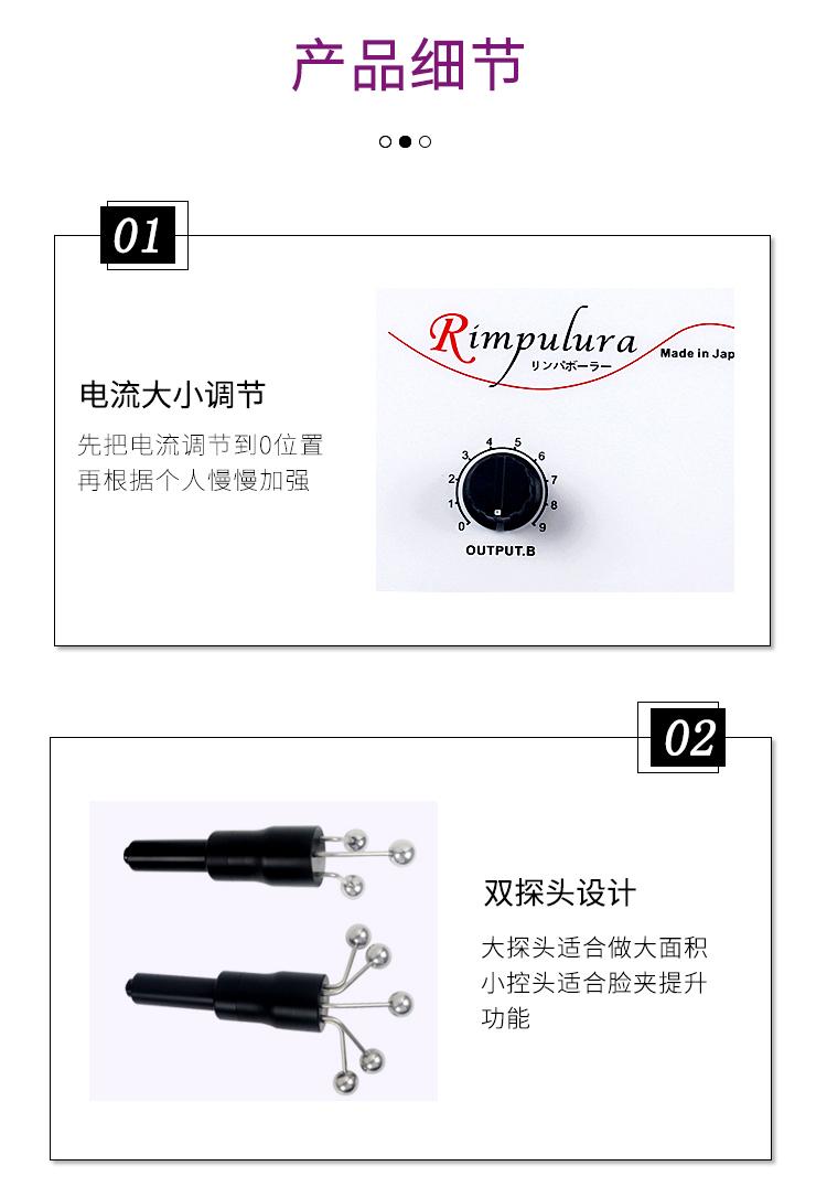 日本筋膜小颜仪产品细节展示