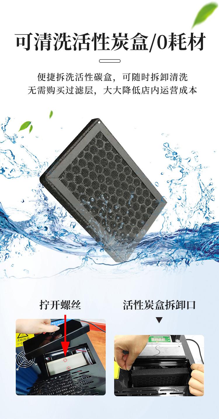 扶阳透灸仪活性炭盒可随时拆卸清洗,实现0耗材使用