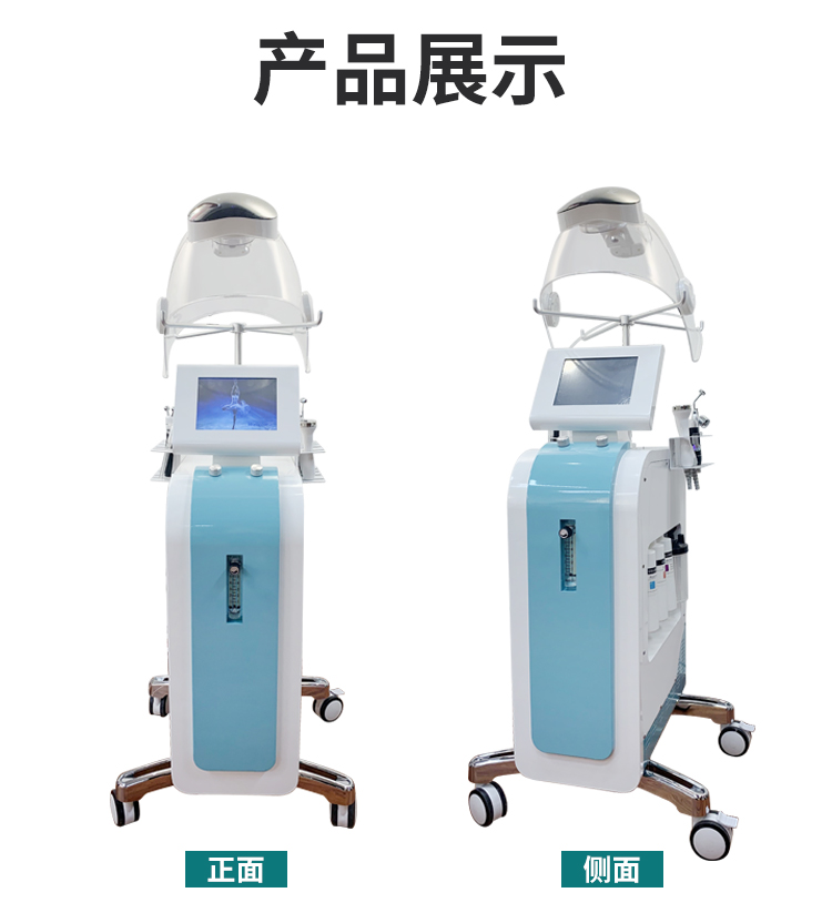 太空人皮肤管理仪器实拍展示图
