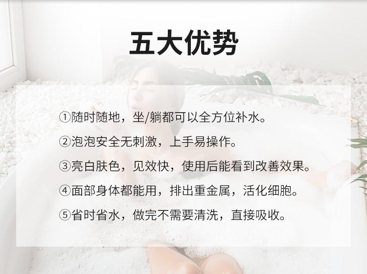 魔法泡泡5大优势介绍
