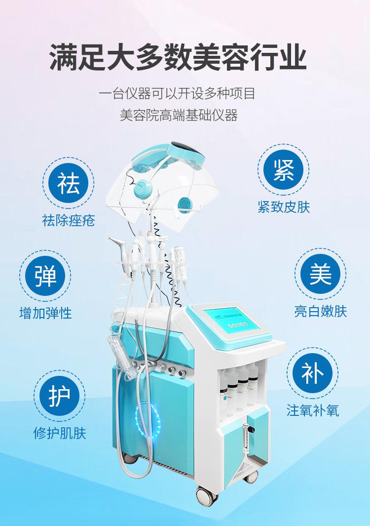云端皮肤综合管理仪可满足大多数美容行业