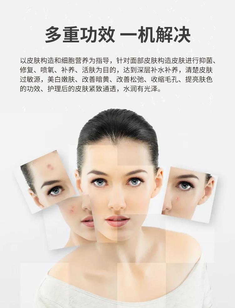 云端皮肤综合管理仪具有多重功效,可一机解决多种皮肤问题