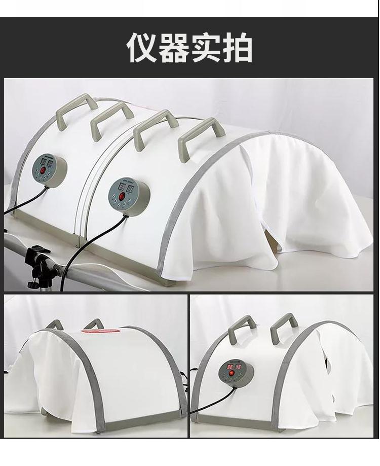远红外理疗仪实拍展示