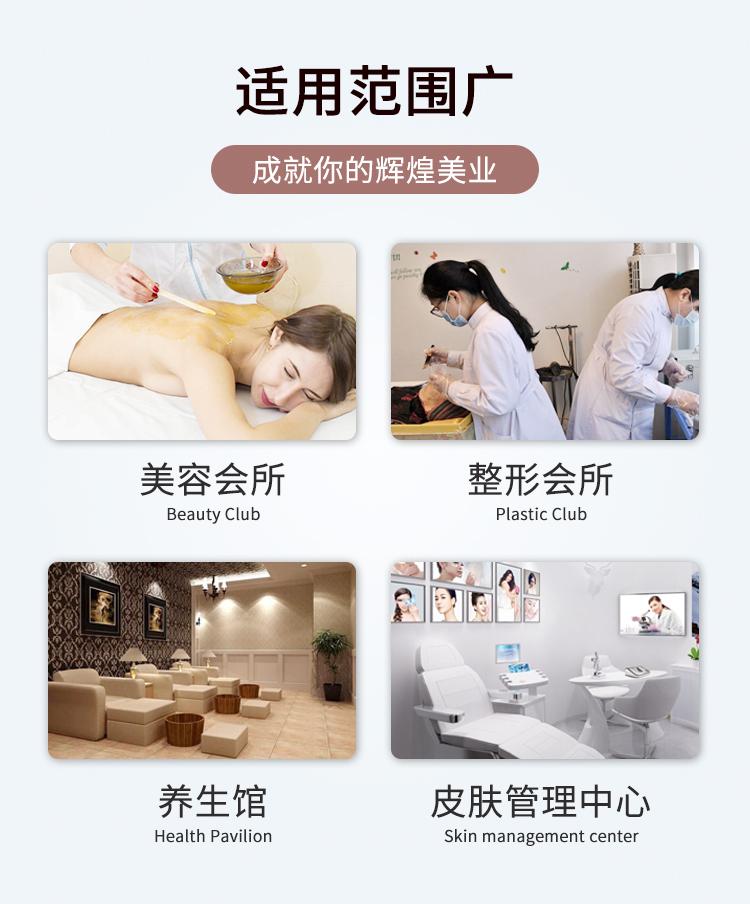 脂力瘦减肥仪可适用于多个美容场所
