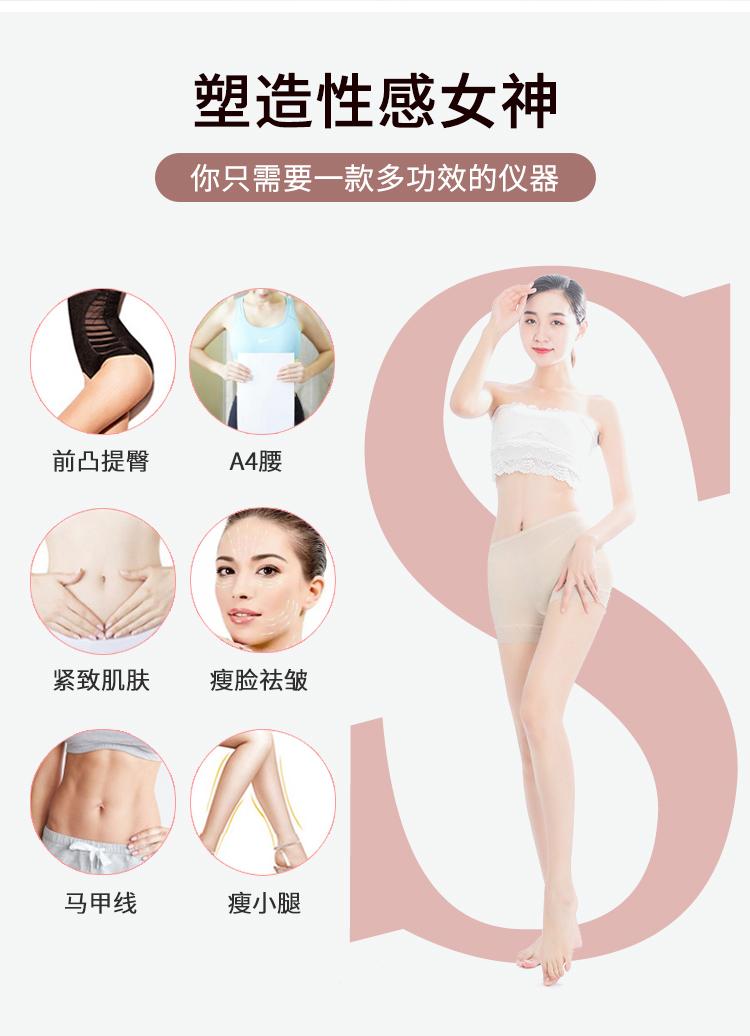 脂力瘦减肥仪是一款多功能的减肥仪器