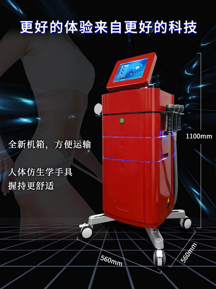 脂力瘦减肥仪尺寸规格介绍